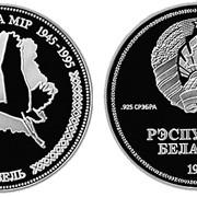 Монета 50–летие ООН (Ag) фото