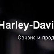 Harley-Davidson®, Сервисное обслуживание фото