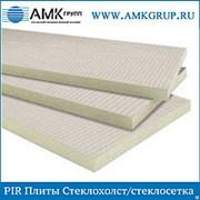 Плита PIR Стеклохолст/стеклосетка 40мм