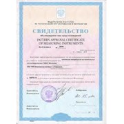 Лицензирование строительной деятельности, Переоформление строительных лицензий, Получение лицензий, Разрешений, Сертификатов на все виды деятельности. фото