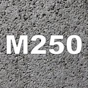 Бетон М250 B-20 П3 П4 фото