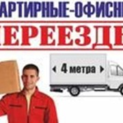 Упаковка мебели при переездах фото