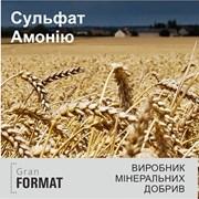 Гран Формат пропонує сульфат амонію фото