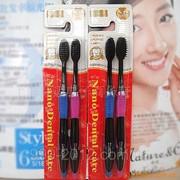 Зубные щетки из бамбука с турмалином - Черный цвет. 2шт/уп фото