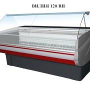 Низкотемпературная витрина Вилия 120 ВН фото