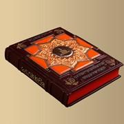Книги эксклюзивные ручной работы 'Буддизм' фото