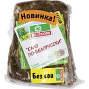 Сало ВЕЛКОМ По-белорусски фото