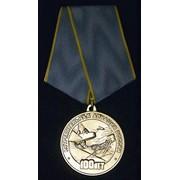 Юбилейная медаль «100 лет Истребительной авиации России» фото