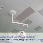 Беставровая подвесная система фото