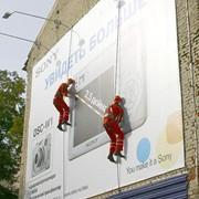 Изготовление светодиодной рекламы фото