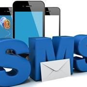 СМС и e-mail рассылка фото