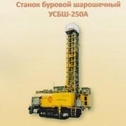 Станок буровой шарошечный УСБШ-250А фото