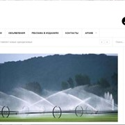 Реклама на нашем сайте фото