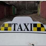 Изготовление плафонов (шашек) для такси и учебных автомобилей. Киев фото
