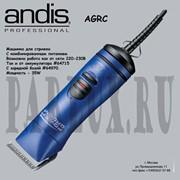 Машинки для стрижки животных Andis AGRC фото