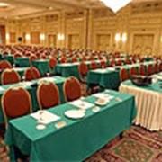 Организация конференций в Интерконтиненталь Алматы фото