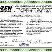 Моноблочный винтовой компрессор Ozen OSC 10 T фото