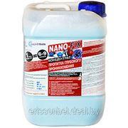 Nano-Fix - высококонцентрированная нано-пропитка фото
