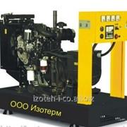 Дизельный генератор (электростанция) Lovol (Perkins), 50 кВА фото
