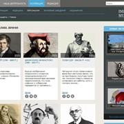 IMPERIA MUSEUM онлайн-музей истории фармации и медицины фото
