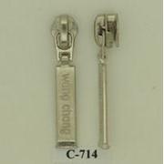 Бегунок для спиральной молнии №7 автомат, Код: С-714 фото