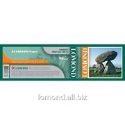 Бумага рулонная 90g/m2,Мат 1067mmx45m*50,8mm L1202113 для ГИС A0+ Lomond фото