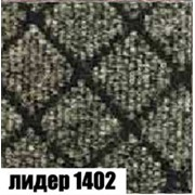 Ковролин Лидер 1402 фото