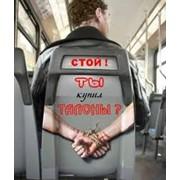 Реклама на общественном транспорте, размещение стикеров в салонах общественного транспорта, брендирование фото