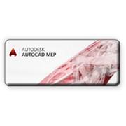 """Курс """"AutoCAD MEP – проектирование инженерных систем зданий"""" фото"""