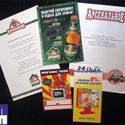 Рекламные листовки, буклеты фото