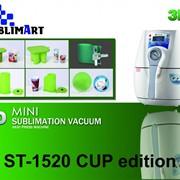 Вакуумный термопресс для 3d сублимации ST-1520 CUP edition фото