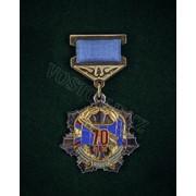 Медаль с подвеской фото