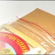 Горчичник-пакет (sinapismus-saccinus) фото