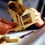 Оформление и регистрация сделок с недвижимостью фото