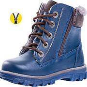 352071-56 син-кор ботинки малодетско-дошкольные нат. кожа Р-р 25 фото