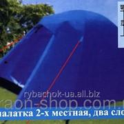 Палатка польская двухместная Coleman 1013 фото