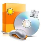 Программное обеспечение бухгалтерских програм фото