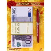 Денежный подарок Пачка евро фото