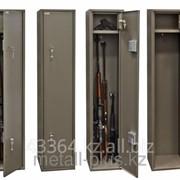 Оружейный шкаф Д-8Е 1-4 ствола до 138 см фото