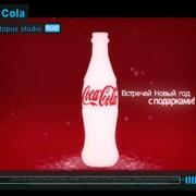 Производство рекламных роликов, ролик для Coca Cola фото