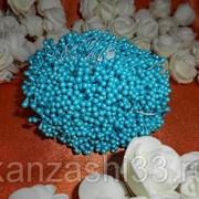 Тычинки 3мм,в одной связке (50шт) голубой фото