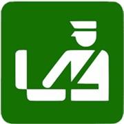 Оформление таможенных разрешений для автоперевозок фото