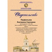 Организация курсов и сертификационных экзаменов для руководителей и специалистов фото