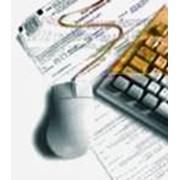 Представительство в налоговых органах Сопутствующие услуги, и отправка деклараций в налоговые органы (через СОНО) фото