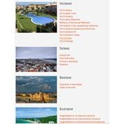 Строительство вилл, домов, смежных домов и апартаментов, продаже и покупке жилой и комерческой недвижимости по всей Испании, Швейцарии и Франции... фото