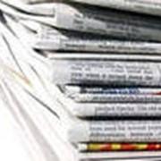 Размещение рекламы и платных информационных материалов в СМИ фото