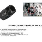 Съемник шкива генератора фото