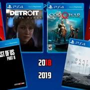 Аренда дисков PS4  фото