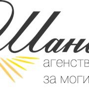 Шана: агентство по уходу за могилами г. Тернополь и Тернопольская область фото