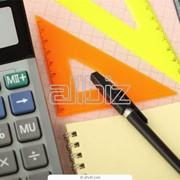 Аудит финансовой деятельности компании фото